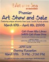 2008march10show_3
