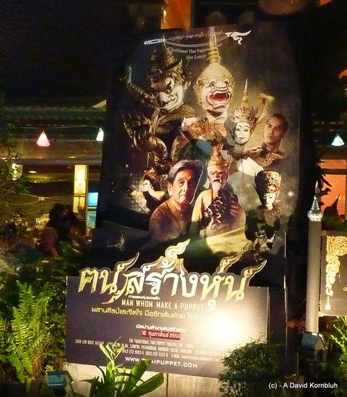 "Joe Liew ""Louis"" Bangkok Puppet Theatre"